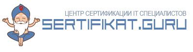 SERTIFIKAT-GURU.ru