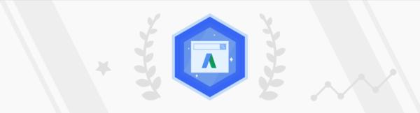 Сертификация по поисковой рекламе 2018