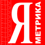 ответы яндекс метрика