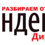 YANDEX ЭКЗАМЕН ОТВЕТЫ